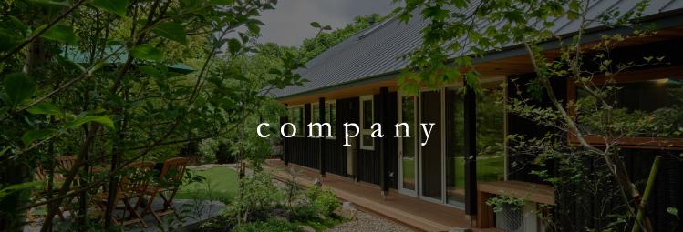 company btn